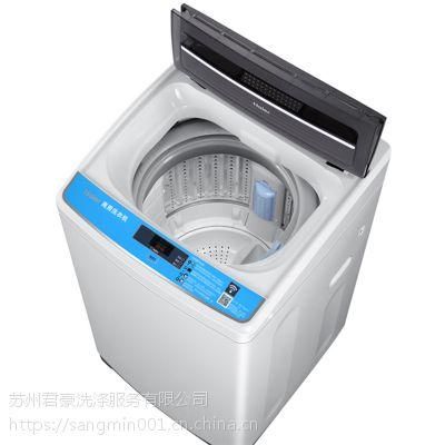 供应6kg海尔全自动投币刷卡两用学校工厂宿舍公寓必备自助商用洗衣机直销批发