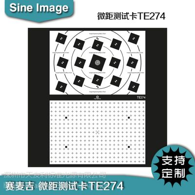 ESSER爱莎单反相机分辨率失真测试卡TE274镜头微距几何畸变chart图卡