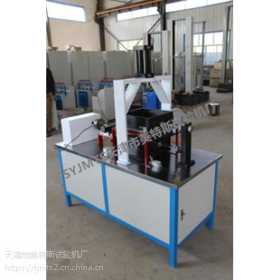 TSY-14土工合成材料直剪拉拔摩擦试验仪@使用方法