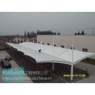 蚌埠膜结构车棚、景观膜钢结构工程