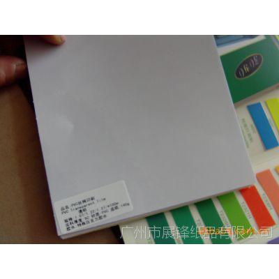 孝义印刷不干胶标签.润滑油标签生产商