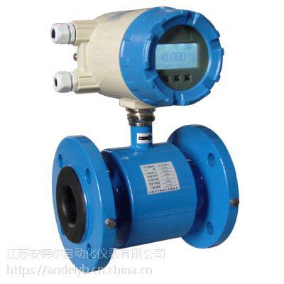 DN80污水流量计价格