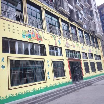 新农村建设社区传统文化宣传教育壁画3D壁画国学壁画