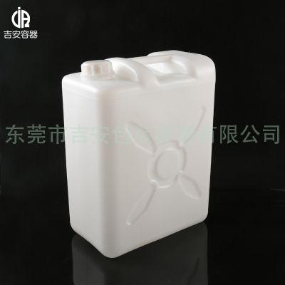 供应东莞 PE塑料桶25KG 25L化工罐 厂家直销