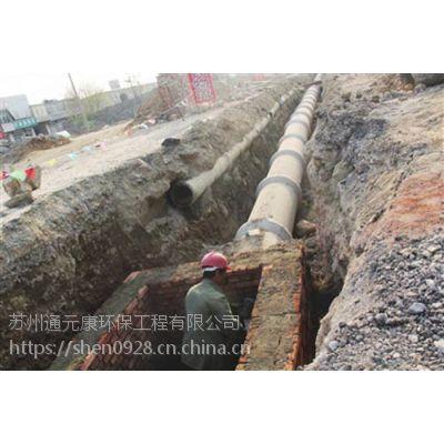 宣城市政管道清淤,CCTV检测,排水管道非开挖修复