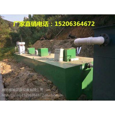 造纸厂污水处理设备厂家价格多少