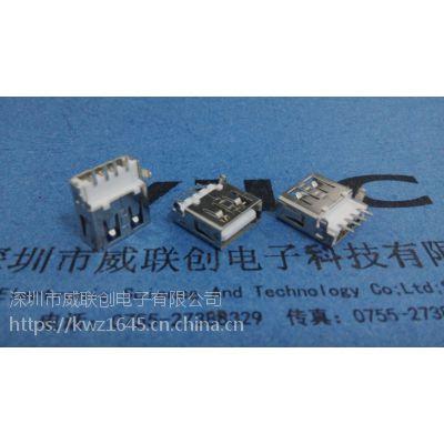 A型母座 沉板USB 针贴片(SMT)沉板 USB 弯脚DIP定位 直边 【SGS认证】