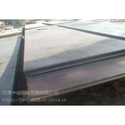 天津EQ63钢板价格EQ63船用钢板-现货