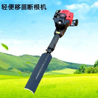 高效率汽油起树机 树苗种植断根机 合金链条挖树机