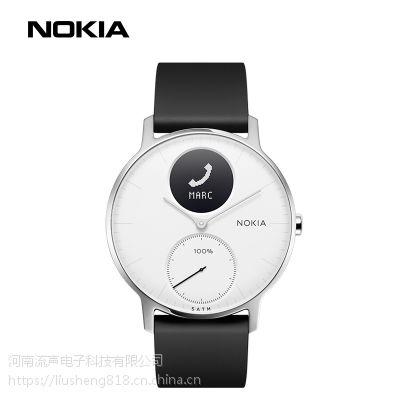 NOKIA诺基亚steel hr智能手表心率来电提醒防水苹果安卓手环郑州专卖店 总代理