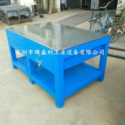 锦盛利MJT-1110 浙江模具装配台 金华45#钢板工作台 嘉兴钢板钳工台