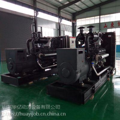 400KW柴油发电机组 潍柴大型400千瓦三相交流无刷全铜发电机380V