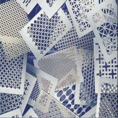 河北邦卓丝网圆孔冲孔网板/不锈钢网/镀锌网/特价圆孔网