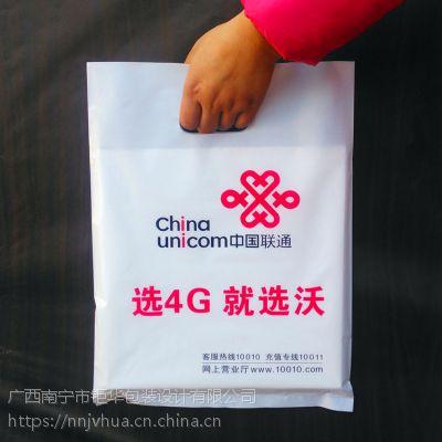 广西塑料购物袋生产 塑料购物袋定制 塑料购物袋生产厂家