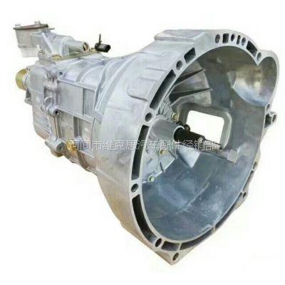 萨普JC530变速器及各种轻卡、重汽变速器等