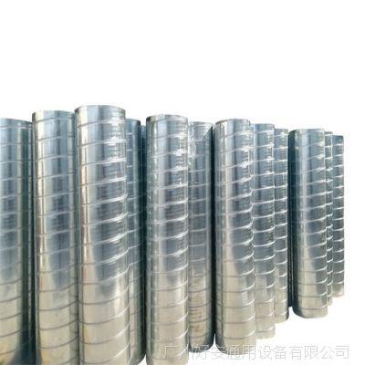 厂家直销镀锌铁皮风管 大型钢铁厂优质材料制作加工机制螺旋风管