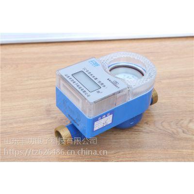 一卡通出租房IC卡智能水表插卡式家用感应水表 DN20