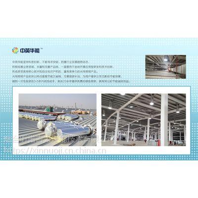 钢结构厂房光导照明-20余年免费绿色照明