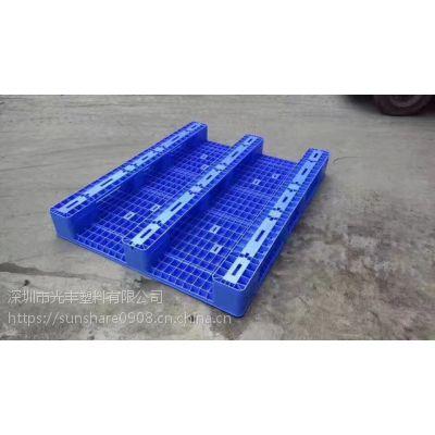 供应田字塑料托盘|四面进叉塑料托盘|出口塑料托盘/网格田字型