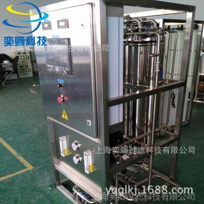 纯水设备 RO反渗透 厂家直销 大品牌 值得信赖