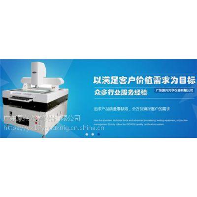 溢胶检测 源兴全自动影像测量仪 零件溢胶检测