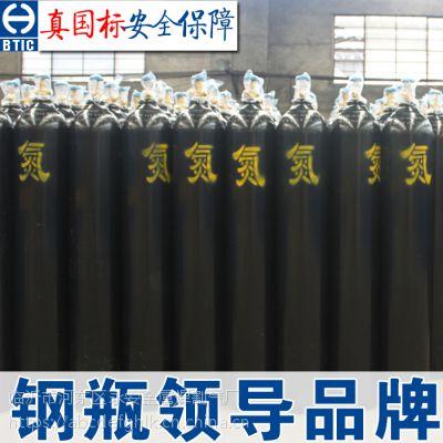 山东天海高压容器有限公司40升氧气瓶厂家