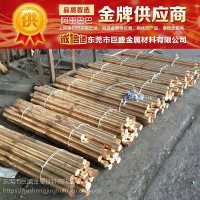 供应高精耐磨磷铜棒4-133mm规格齐全质量保证