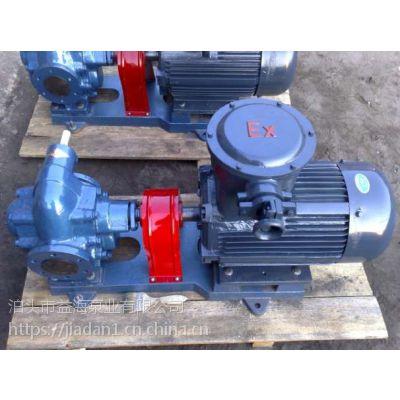 高粘度树脂泵新型传动配件