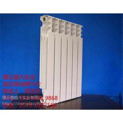 UR7006暖气片_暖气片_盛大实业(在线咨询)