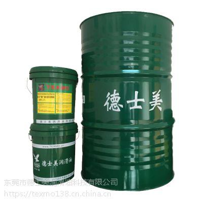 冷冻机油DL68_德士美