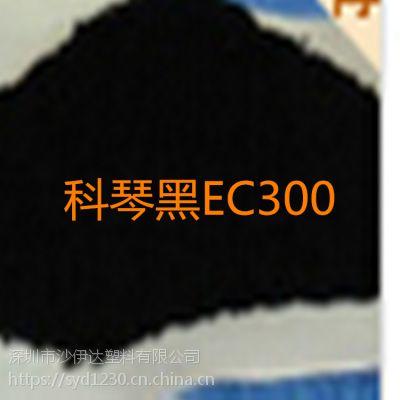 日本进口导电炭黑 电池用超导碳黑 日本狮王炭黑 科琴黑