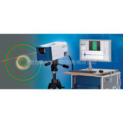 扫描式激光测振仪 - 快速模态分析/振型动画