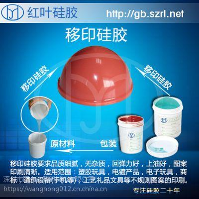 耐磨抗老化移印硅胶的用途特点国大硅胶生产