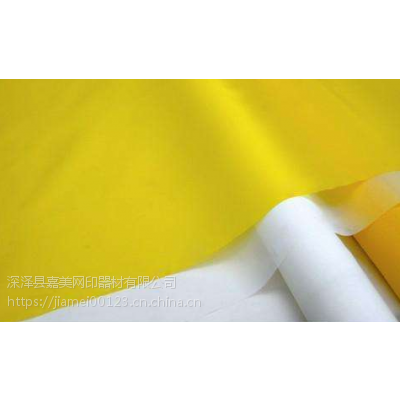 120目 160目 180目 200目 250目 300目 丝印网纱厂家价格