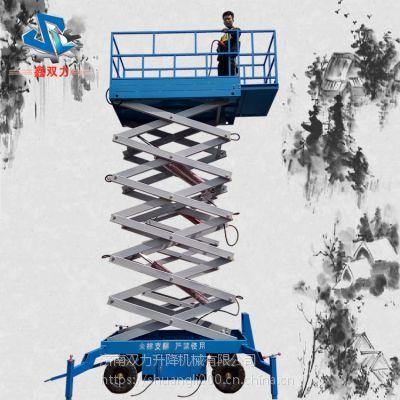 厂家供应鑫双力10米移动液压升降台