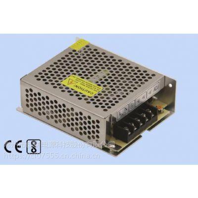 创联电源A-100NE-12,12V100W 经济型亮化电源