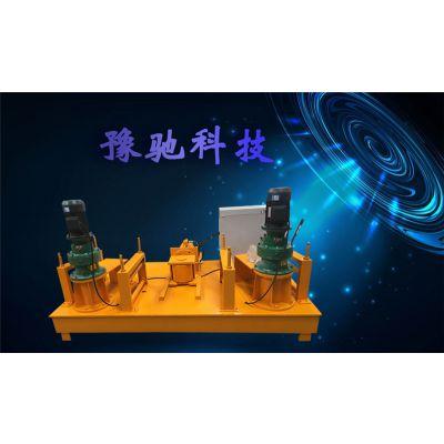 冷弯机品牌排行 型钢弯曲机报价 电动冷弯机生产企业