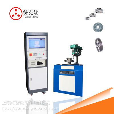 供应冷却风扇动平衡机 高精度平衡机