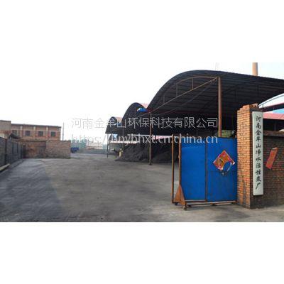 天津废柱状炭回收价格大概多少钱一吨?