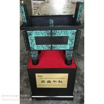 西安仿古青铜鼎开业大鼎摆件 陕西周年庆项目工程送鼎 事业昌盛