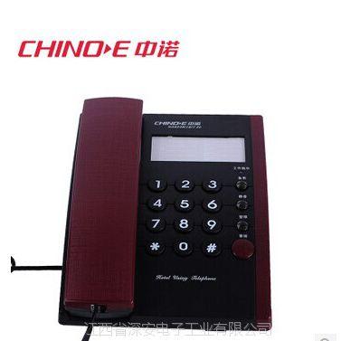 1820中诺多功能电话机 家用来电显示电话 酒店专用电话机