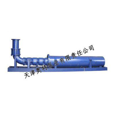 用的好才叫好的深井潜水泵在天津奥特泵业值得信赖选择呢快来咨询吧