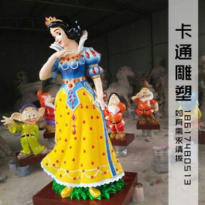 白雪公主 格林童话童话雕塑 玻璃钢卡通人物雕塑 价格