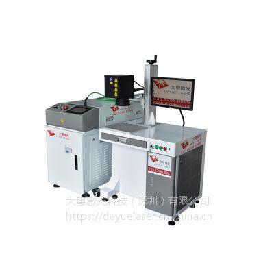 【大粤激光】脉冲光纤传输激光焊接机 能量反馈 峰值功率高 稳定性好