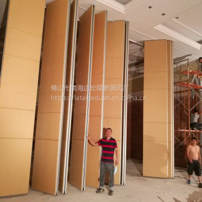 达宏牌80型多功能会议室折叠活动屏风 布软包面