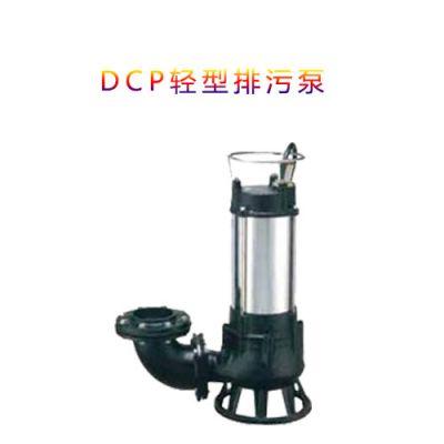 排污泵 上海灏谦供应电动水泵