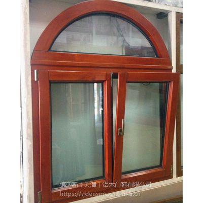 天津RR-88北美红橡木 铝包木门窗