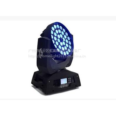 厂家直销 虹美 36颗X10w LED摇头灯 舞台酒吧婚庆 RGBW光束摇头灯光 可调焦灯光