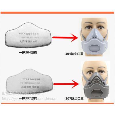一护防尘口罩面罩***新KN100棉芯五层过滤粉尘雾霾非油性颗粒物过滤效率高透气性好更换简单3M防护面具