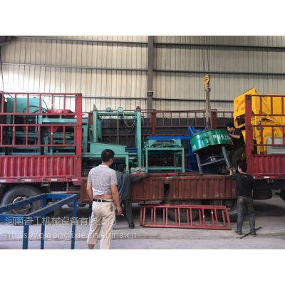 郑州奇工机械多功能全自动4-15S砖机 人字形护坡砖机 液压水泥砖机